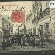 Postales: PUERTO REAL - CALLE DE SAN ROQUE - THOMAS - (25945). Lote 45867353