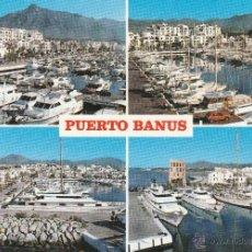 Postales: Nº 14458 POSTAL MARBELLA PUERTO BANUS MALAGA. Lote 45885869