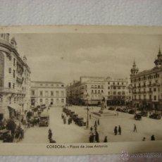 Postales: POSTAL ANTIGUA. CORDOBA. PLAZA DE JOSE ANTONIO. Lote 46121290
