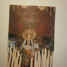 Postales: POSTAL SAN FERNANDO NTRA SRA, DEL CARMEN PATRONA SIN CIRCULAR. Lote 46143541