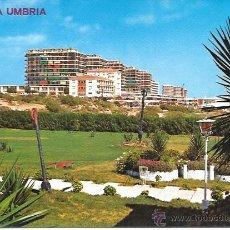 Postales: PUNTA UMBRIA - Nº 9. EVERLUZ - EDICIONES ARRIBAS - ESCRITA. Lote 46166739