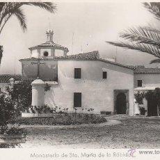 Postales: Nº 17302 POSTAL MONASTERIO DE SANTA MARIA DE LA RABIDA HUELVA. Lote 46244700