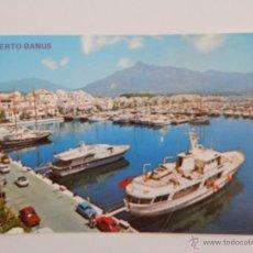 Postales: MARBELLA (COSTA DEL SOL): PUERTO BANÚS. Lote 149268156