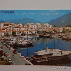 Postales: MARBELLA (COSTA DEL SOL): PUERTO BANÚS. Lote 149268166