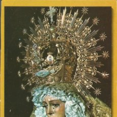 Postales: POSTAL VIRGEN DE LA ESPERANZA MACARENA - SEVILLA. Lote 46290172