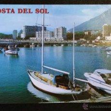 Postales: POSTAL MARBELLA , PUERTO , POSTAL ANTIGUA SIN CIRCULAR. Lote 46373877