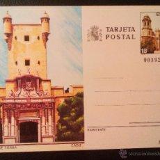Postales: PUERTA DE TIERRA. CADIZ. Lote 46515872