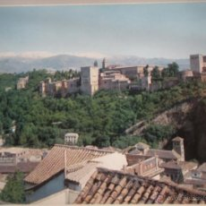 Postales: - MAGNIFICA POSTAL DE - GRANADA - VISTA GENERAL DE LA ALHAMBRA - SIN CIRCULAR -. Lote 46552478