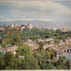 Postales: - MAGNIFICA POSTAL DE - GRANADA - VISTA GENERAL DE LA ALHAMBRA - SIN CIRCULAR -. Lote 46552498