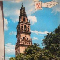 Postales: -MAGNIFICA POSTAL DE - CORDOBA - TORRE CATEDRAL MEZQUITA - SIN CIRCULAR -. Lote 46552652
