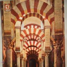 Postales: - MAGNIFICA POSTAL DE - CORDOBA -LABERINTO COLUMNAS MEZQUITA - SIN CIRCULAR -. Lote 46552666