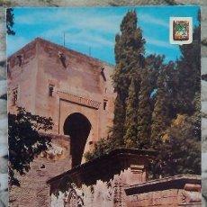 Postales: POSTAL DEL PILAR DE CARLOS V. ALHAMBRA DE GRANADA. ANDALUCÍA. SIN MATASELLOS PERO ESCRITA POR DETRÁS. Lote 46613596