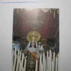 Postales: POSTAL SAN FERNANDO NTRA SRA, DEL CARMEN PATRONA SIN CIRCULAR. Lote 46737862