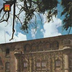 Postales: Nº 19861 POSTAL BAEZA JAEN SEMINARIO. Lote 46771462