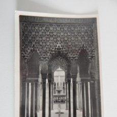 Postales: GRANADA: ALHAMBRA, PATIO DE LOS LEONES. Lote 46775902