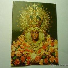 Postales: POSTAL SEVILLA VIRGEN DE LA MACARENA. Lote 47022010