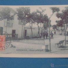 Postales: POSTAL FACSÍMIL DE MÁLAGA. SIGLO XIX, PRINCIPIOS SIGLO XX. 26 ESTEPONA, PASEO PRINCIPAL. Lote 47084929