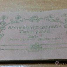 Postales: RECUERDO DE GRANADA, 25 TARJETAS POSTALES, SERIE I, ABELARDO LINARES, ALHAMBRA-GRANADA. Lote 47122480
