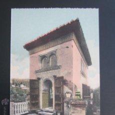Postales: POSTAL GRANADA. ALHAMBRA, LA MEZQUITA. Lote 47199638