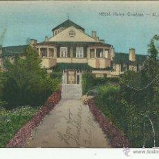 Postales: CADIZ ALGECIRAS HOTEL CRISTINA . Lote 47347025