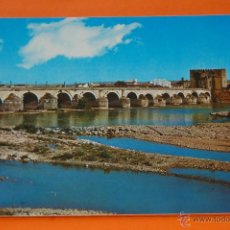 Postales: POSTAL - CORDOBA - PUENTE ROMANO FORTALEZA CALAHORRA - SUBIRATS CASANOVAS - NO CIRCULADA. Lote 47448983