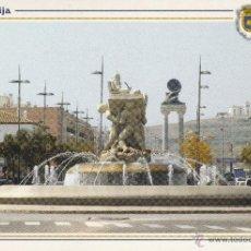 Postales: Nº 23814 POSTAL SEVILLA ECIJA. Lote 47589665