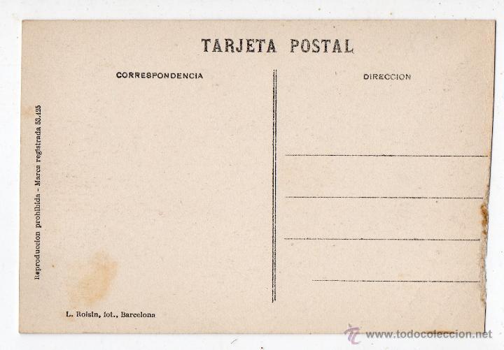 Postales: Jaén. Plaza Sagasta y calle de Bernabé Soriano. - Foto 2 - 47974663