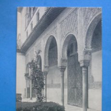 Postales: POSTAL DE GRANADA. SIGLO XIX. ALHAMBRA, GALERÍA PATIO DE LOS ARRAYANES. 167 HAUSER MENET. 805. Lote 255922290