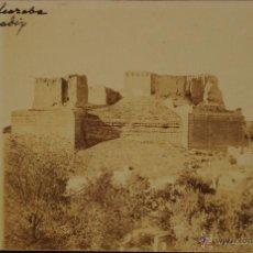 Postales: GUADIX - GRANADA - RESTOS DE LA ALCAZABA ARABE - FOTOGRAFICA SIN CIRCULAR Y DORSO DIVIDIDO. Lote 48139072