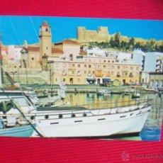 Postcards - PUERTO NAUTICO - ALMERÍA - 48188534