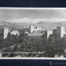 Postales: POSTAL FOTOGRÁFICA GRANADA VISTA GENERAL DE LA ALHAMBRA ED SOCIEDAD GENERAL ESPAÑOLA DE LIBRERIA. Lote 48251663