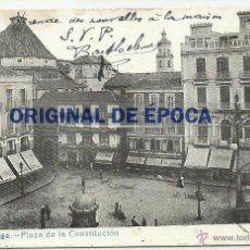 Postales: (PS-44665)POSTAL DE MALAGA-PLAZA DE LA CONSTITUCION. Lote 48340489