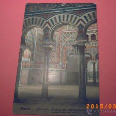 Postales: SEVILLA - ALCAZAR - SALÓN DE EMBAJADORES - COLECCIÓN TOMAS SANZ Nº 93 - PURGER & CO. 3172. Lote 48376748