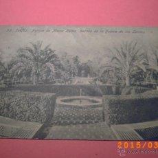 Postales: 72 SEVILLA - PARQUE DE MARIA LUISA. DETALLE DE LA FUENTE DE LOS LEONES-. Lote 48376975