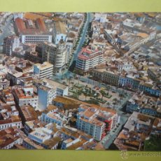 Postales: JEREZ DE LA FRONTERA.. Lote 48423662