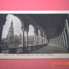 Postales: SEVILLA - EXPOSICIÓN IBERO.AMERICANA - ASPECTO DE UNA GALERIA - LUJO - GRABADO Nº 20 - R.Y.R. -. Lote 48431078