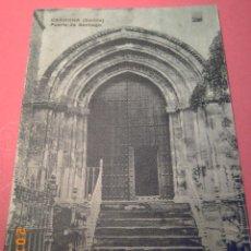 Postales: SEVILLA - CARDONA - PUERTA DE SANTIAGO - EDICIONES DUBOIS. Lote 48456559