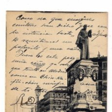 Postales: TARJETA RECUERDO USADA DIRIGIDA A CADIZ SIN FRANQUEO. Lote 48650254