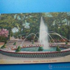 Postales: SEVILLA PARQUE FUENTE DE LAS RANAS ANTIGUA POSTAL COLOREADA SIN CIRCULAR. Lote 48708512