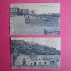 Postales: POSTALES.-ALMERIA.-COLECCION VAZQUEZ.-PLAZA DE SAN ANTON Y ALCAZABA.-CALLE DE REINA REGENTE.. Lote 48716876