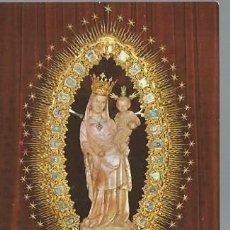 Postales: 2023 HUELVA SANTA MARÍA DE LA RÁBIDA, EDS. ARRIBAS. Lote 48851384