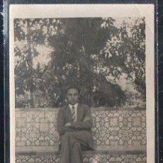 Postales: TARJETA POSTAL FOTOGRAFICA DE CORDOBA. A IDENTIFICAR.. Lote 49105821