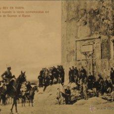 Postales: EL REY EN TARIFA - FOTOGRAFIA IMPRESA - SIN CIRCULAR Y DORSO DIVIDIDIDO. Lote 49185060