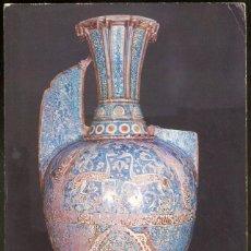 Postales: MUSEO DE LA ALHAMBRA (GRANADA).- JARRON HISPANO-ARABE, DE REFLEJO METALICO, FINES SIGLO XIV.. Lote 52647130