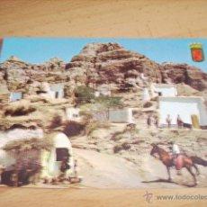 Postales: PURULLENA ( GRANADA ) CUEVAS. Lote 49477719
