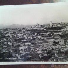Postales: GRANADA,VISTA GENERAL DEL ALBAICÍN. SOCIEDAD GENERAL ESPAÑOLA DE LIBRERÍA. MADRID.. Lote 49527534