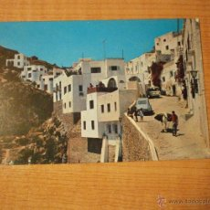 Postales: POSTAL MOJACAR ALMERIA CALLE TIPICA ESCRITA. Lote 49575629