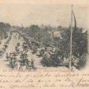Postales: POSTAL RECUERDO DE SEVILLA NUM. 16 FERIA DE SEVILLA - DESFILE DE CARROZAS -AÑO 1901. Lote 49865891