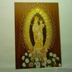 Postales: POSTAL HUELVA -SANTA MARIA DE LA RABIDA. Lote 49888438