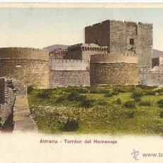 Postales: POSTAL DE ALMERIA TORREON DEL HOMENAJE, SIN DIVIDIR SELLO ALEMAN SOBRECARGA MARRUECOS 10 CENTIMOS. Lote 49958472